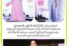 Andhra-prabha-fashion-show-16
