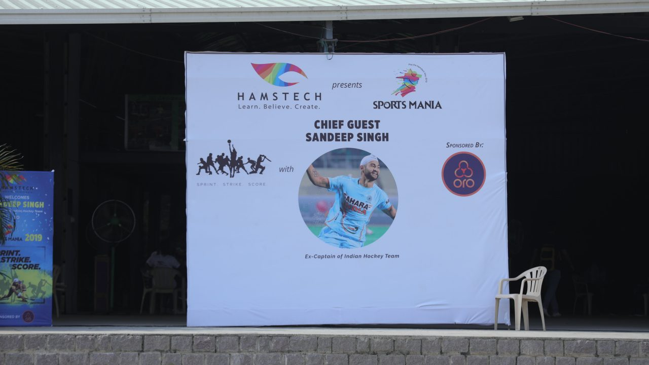 hamstech students sports day